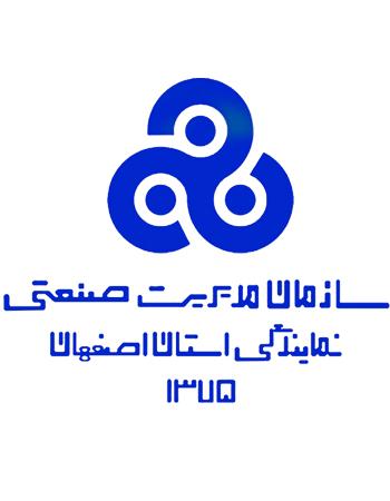 سازمان